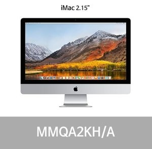 [Apple] 21.5형  iMac - MMQA2KH/A /2.3GHz 7세대 i5/8GB/1TB HDD/Iris+640/FHD/Magic Mouse 2 & Keyboard [CTO 가능]